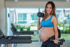 Portrait of asian Pregnant female