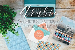 Islamic seamless patterns bundle