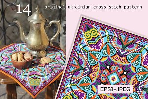 14 ORIGINAL CROSS-STICH PATTERN