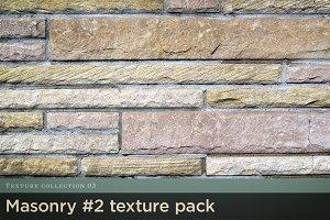 Masonry Texture Pack - 2