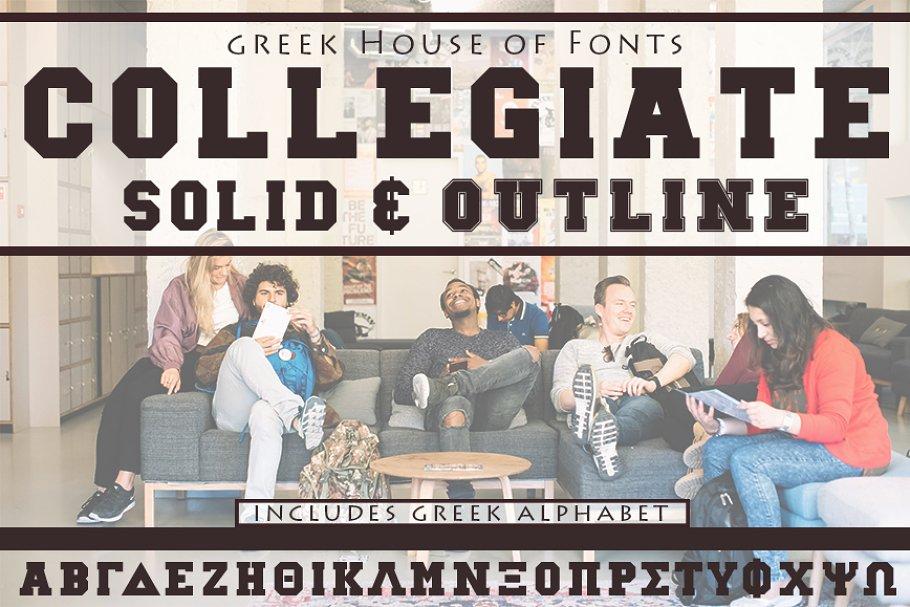 Collegiate Greek Font Set ~ Slab Serif Fonts ~ Creative Market
