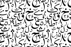 Black calligraphy Urdu letters
