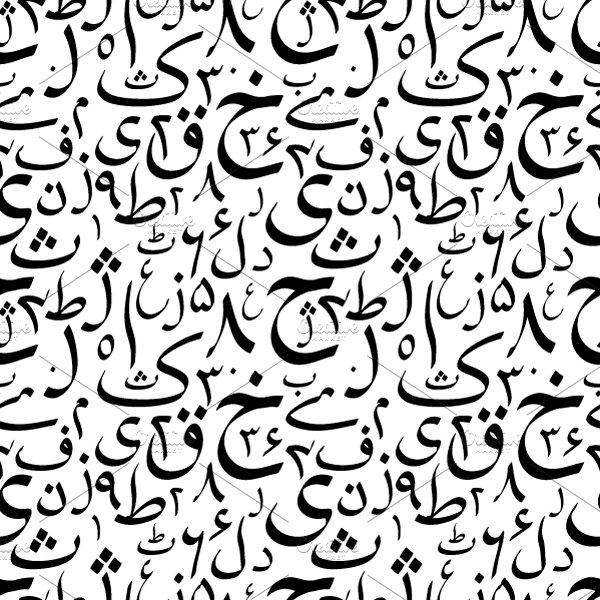 Black calligraphy Urdu letters Patterns Creative Market