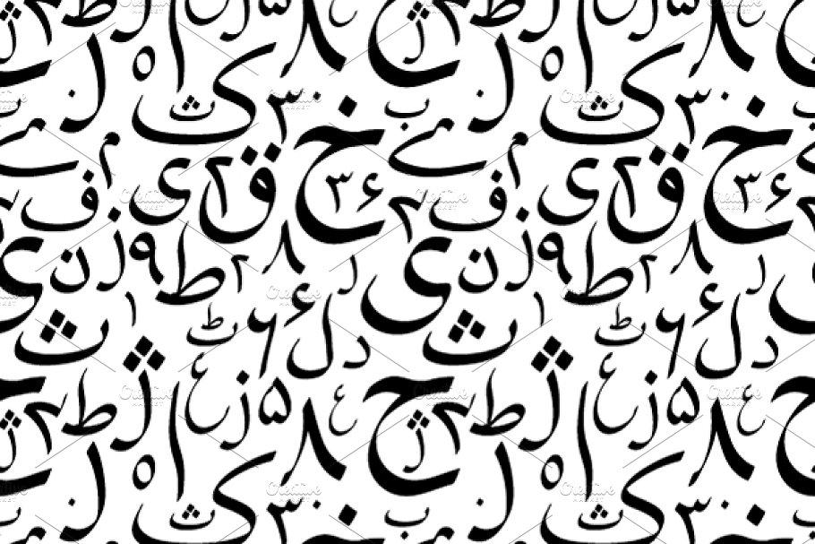 Black calligraphy Urdu letters