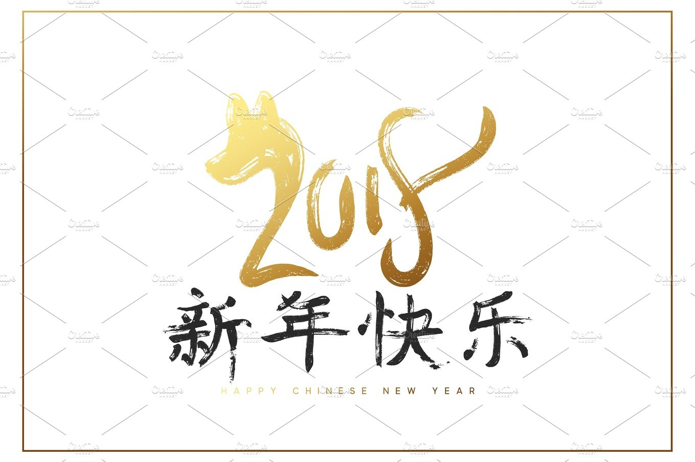 year of dog the chinese zodiac 2018 calligraphy lettering happy chinese new year - Chinese New Year Zodiac