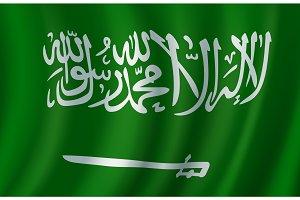 Flag of Saudi Arabia 3d vector design