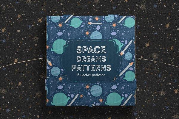 Space Dreams patterns