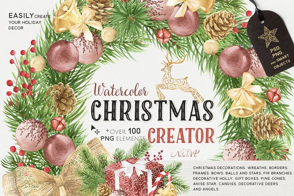 Christmas Creator Pack Watercolor