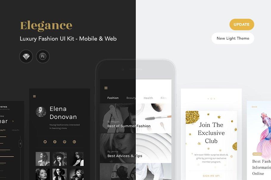 Elegance - Luxury Fashion UI Kit ~ UI Kits and Libraries