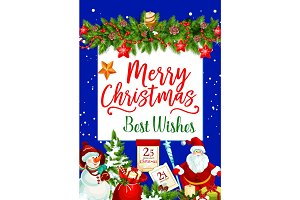 Christmas holiday card with Santa, gift, xmas tree