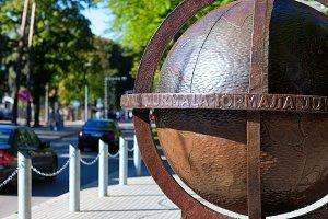 Symbol of the city of Jurmala in Latvia