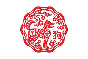 Chinese New Year Emblem, 2018 Year of Dog