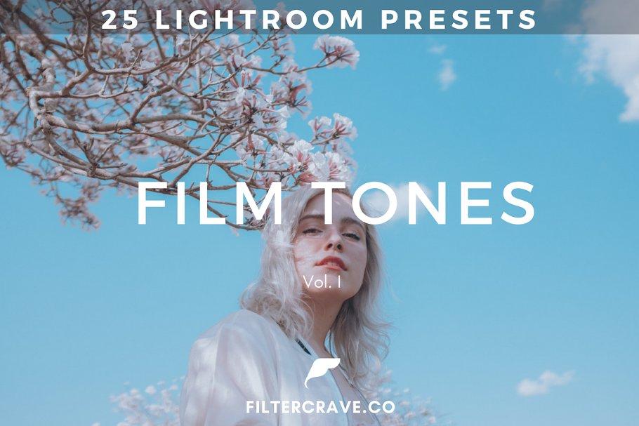 25 Film Tone Lightroom Presets I ~ Lightroom Presets