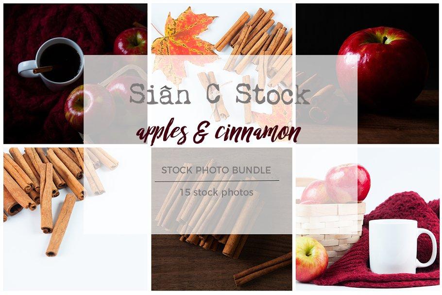 Apples & Cinnamon Stock Photo Bundle