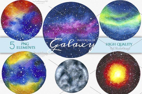 Galaxy space. Watercolor clipart