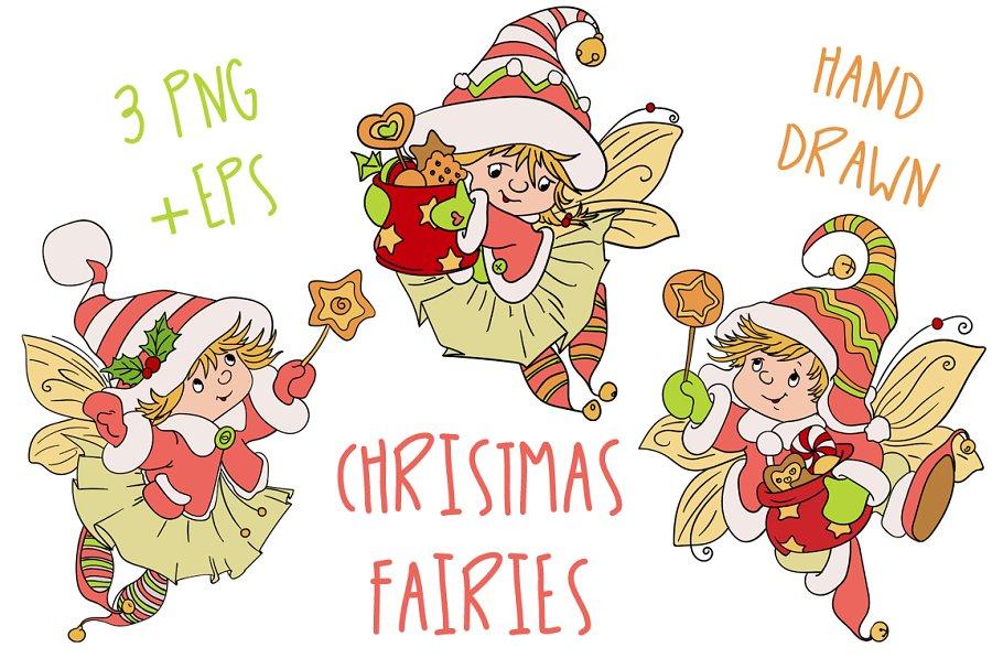 Fairy baby. Christmas nursery clipart