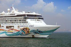 Cruise Norwegian Spirit