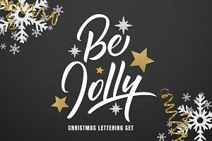 Be Jolly Christmas Lettering Set