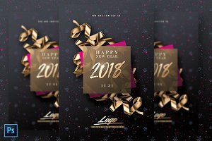 New Year | Psd Invitation