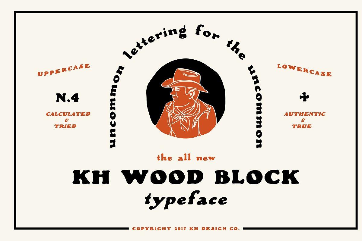 KH WOOD BLOCK