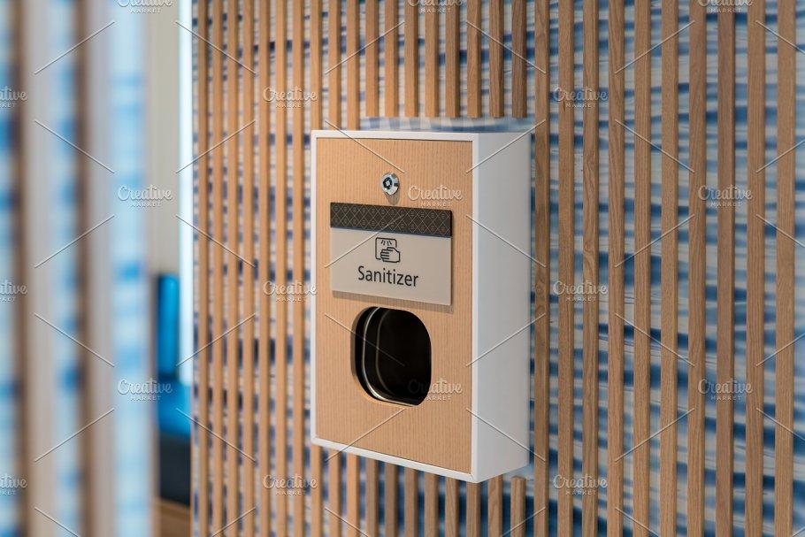 Sanitizer Machine Outside Public Bathroom