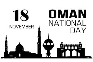 Oman National Day Symbol with Silhouette of Mosque