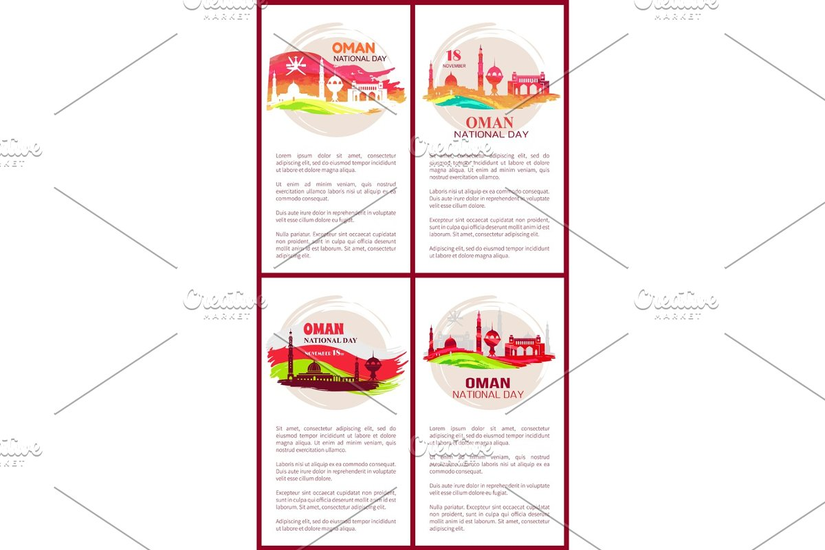 Oman National Day Posters Set Vector Illustration in Objects - product preview 8