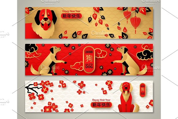 horizontal banners set 2018 chinese new year illustrations