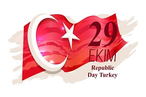 Turkey Republic Day Icon Vector Illustration