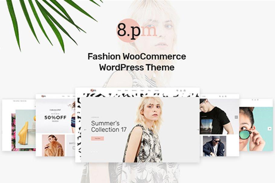 Eightpm - Fashion WordPress Theme