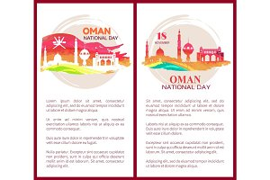 Oman National Day 18 November Vector Illustration