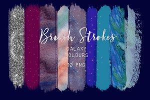 Galaxy colours brush strokes