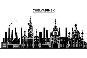 Russia, Chelyabinsk architecture urban skyline with landmarks, cityscape, buildings, houses, ,vector city landscape, editable strokes