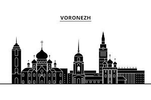 Russia, Voronezh architecture urban skyline with landmarks, cityscape, buildings, houses, ,vector city landscape, editable strokes