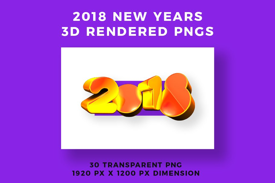2018 New Years 3D Rendered PNGs