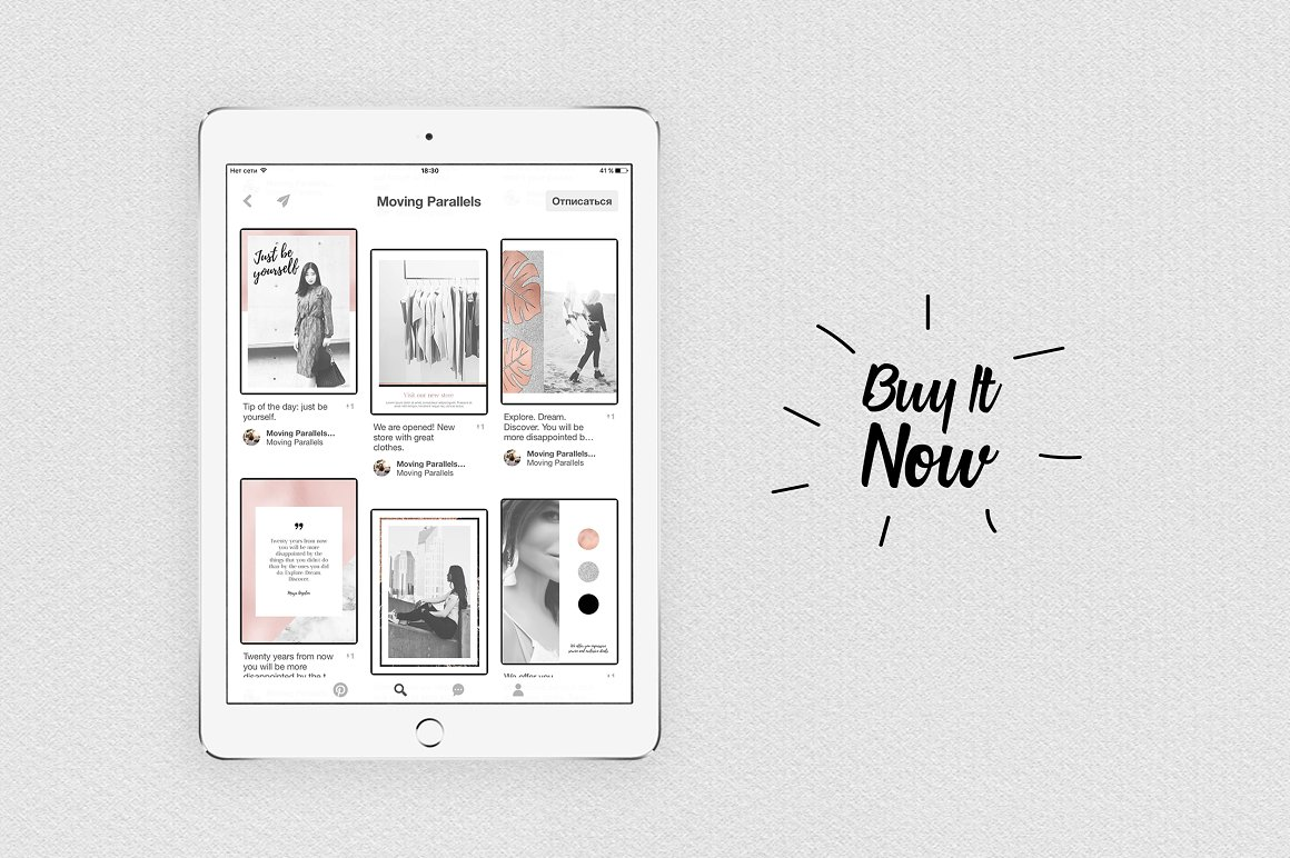 Pinterest Templates Rose Gold