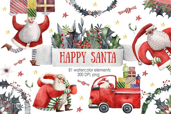 Happy Santa - Watercolor Clip Art