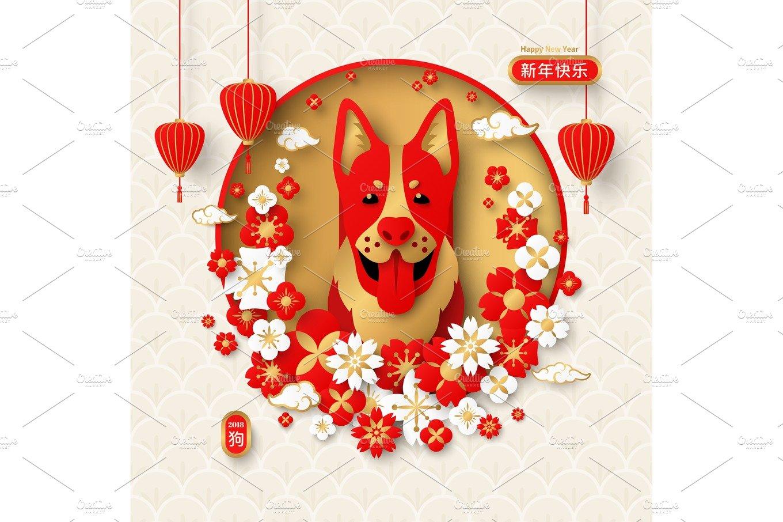 chinese new year emblem 2018 year of dog on white illustrations creative market