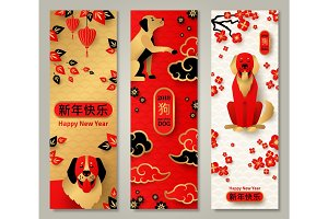 Vertical Banners Set 2018 Chinese New Year