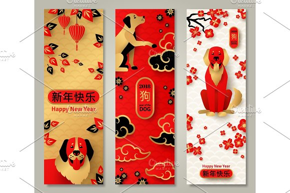 vertical banners set 2018 chinese new year illustrations