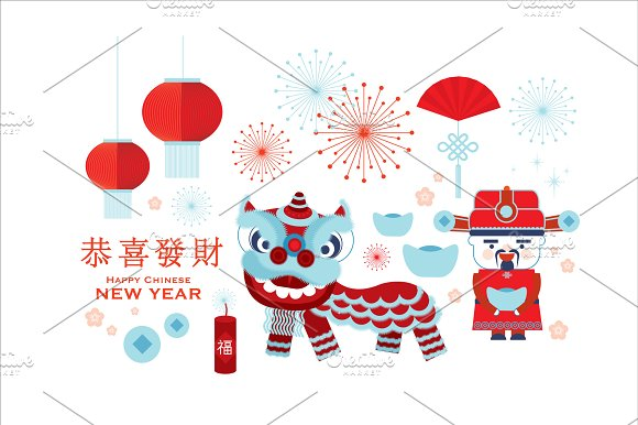 chinese new year vector ~ Graphics on Creative Market