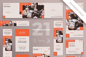 Banners Pack | Coffee Shop