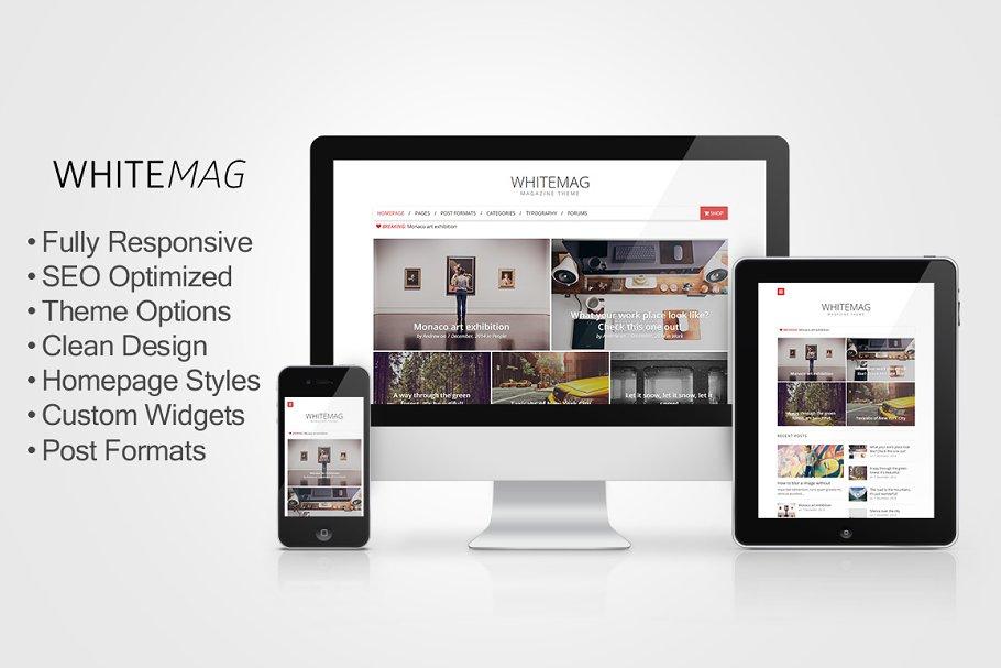 WhiteMag - Responsive Magazine Theme