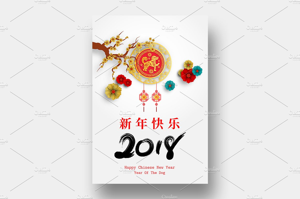 Chinese new year Photos, Graphics, Fonts, Themes, Templates ...