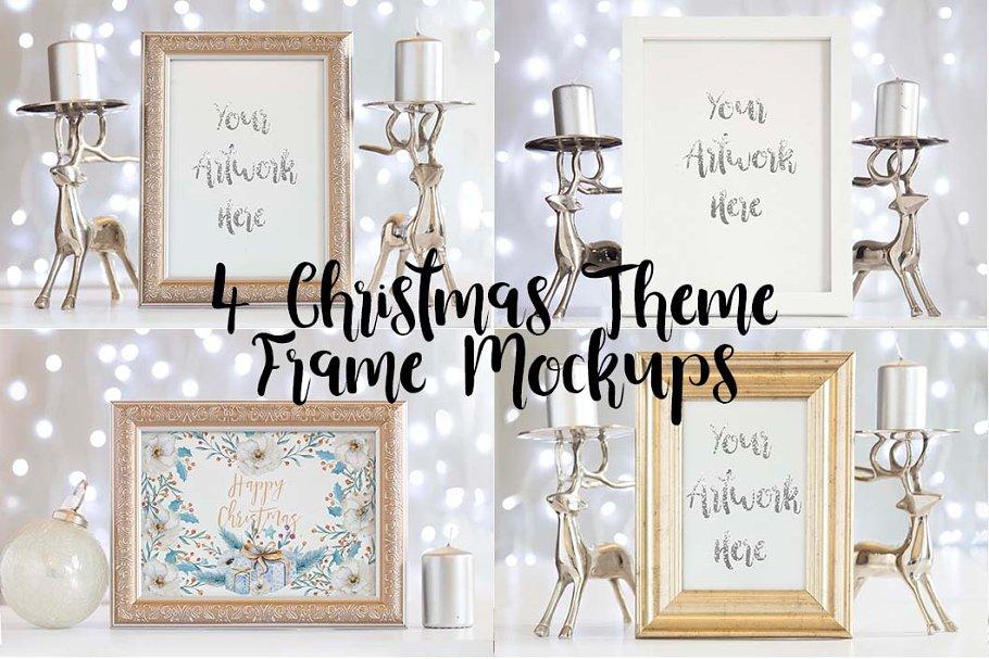 68aef831f8e5 4 Christmas Themed Frame Mockups ~ Print Mockups ~ Creative Market
