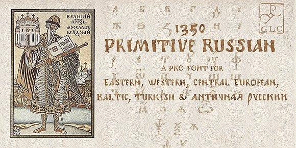 1350 Primitive Russian PRO OTF