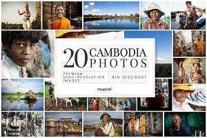 The Best Cambodia Bundle