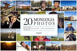 The Best Mongolia Bundle