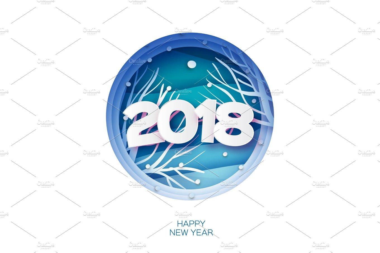2018 Happy New Year Background. Wild nature. Greetings ... - photo#41