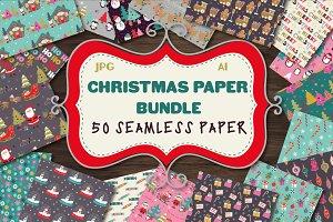 Christmas paper bundle